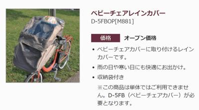 Những câu hỏi thường gặp khi sử dụng xe đạp Mama 4