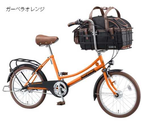 Xe đạp mini Nhật Bản-xe đạp của đẳng cấp 2