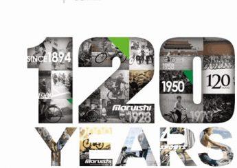 Lịch sử hơn 100 năm của thương hiệu xe đạp Nhật3