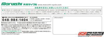 Maruishi 9
