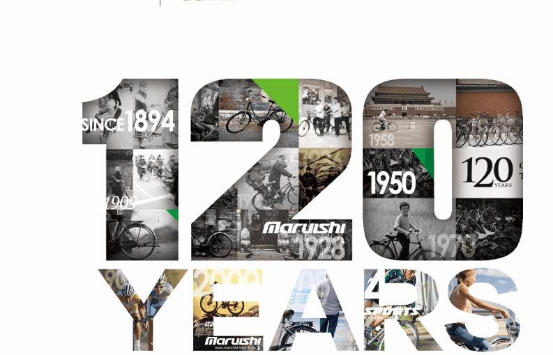 123 năm lịch sử của xe đạp Nhật Maruishi 3