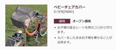 Những câu hỏi thường gặp khi sử dụng xe đạp Mama 2