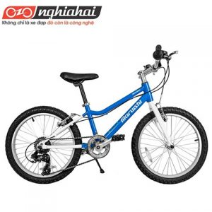 Xe-đạp-trẻ-em-Nhật-7S-Future-Star-20″