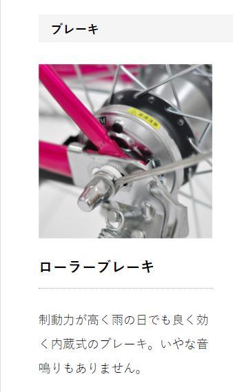 Xe đạp thể thao Nhật Half Miler7
