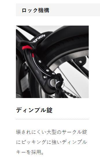 Xe đạp thể thao Nhật Half Miler9